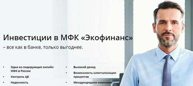 Займы онлайн кредит инвестор-1