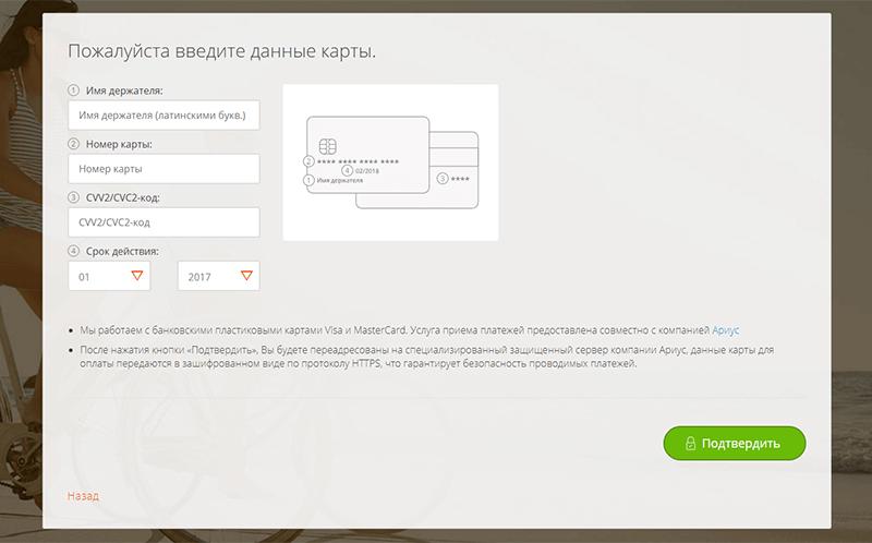Займы онлайн Кредито24-5