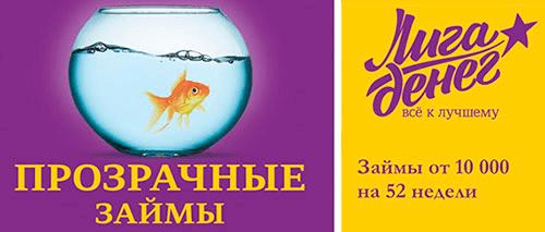 уральский банк кредитная карта 120