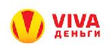 Займы  за 5 минут в Вива Деньги (Viva-деньги)