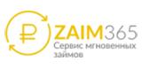 Займы  краткосрочные в Zaim365 (Займ 365)