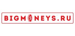 Займ в Бигманис (BigMoneys) онлайн
