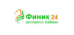 Займ в Финик 24 (Finik 24) онлайн