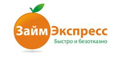 Займ в Займ-экспресс (Zaim-express) онлайн