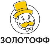 Золотофф